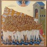 Истинный христианин не должен бояться смерти: Поучение в день памяти свв. великомучеников сорока, иже в Севастии