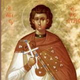 Достойно ли мы носим звание христиан?: Поучение в день памяти  святого мученика Ореста