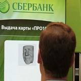 Предъявите лицо и расплатитесь за товар: Сбербанк готовится внедрять биометрию при оплате в магазинах