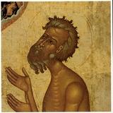 Этого требует от нас величие присутствующаго здесь Бога: Поучение в день памяти святого Василия блаженного