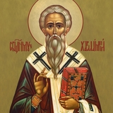 Обилие плодов земных есть дело благословения Божия: Поучение в день памяти святого священномученика Харлампия