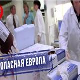 Плоды содомизации: В Европе начал активно распространяться гепатит А