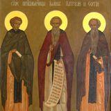 Избиенные сарацинами: Поучение в день страдания препп. Иоанна, Сергия, Патрикия и прочих из лавры св. Саввы