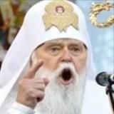 Вызов мировому Православию: Украинские раскольники учредили свои юрисдикции в ряде Поместных Церквей