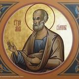 «Аще кто любит Мя...»: Поучение о ревности по Боге в день памяти святого апостола Симона Зилота