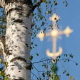 Страдалица-терпеливица: День памяти девицы Агриппины Ардатовской, в монашестве Афанасии