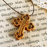 «Православие – это наша жизнь, в которой нет компромиссов»: О. Кирилл (Павлов) об экуменизме и электронной идентификации