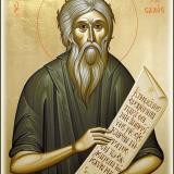 Любостяжание-смертный грех: Поучение в день памяти св. Андрея, Христа ради юродивого