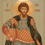 Урок кротости от мужественного военачальника: Поучение в день памяти св. великомученика Феодора Стратилата