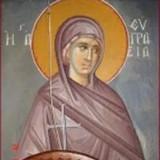 Люби Господа Иисуса с трепетом благоговения: День памяти преп. Евпраксии Тавенской, Старшей
