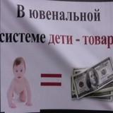 Отобрать ребенка уже можно из любой семьи