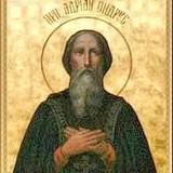 «Покаяние есть исправление и изменение жизни»: День памяти преп. Адриана Ондрусовского