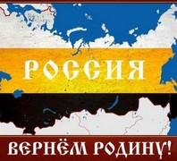 «Зреет чаяние сокровенное… Православное Русское Царство»: О богоугодной монархии и путях ее возрождения