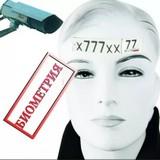 Шаг в бездну – ЕБС протягивает щупальца к образу Божию: Эту информацию против биометрии должен знать каждый (+ОБРАЩЕНИЕ) height=160