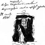 Во дни печальные Великого поста...: Молитва преп. Ефрема Сирина в осмыслении А.С. Пушкина