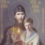 Пока не прославленный Церковью, но не Богом: Размышления о Григории Ефимовиче Распутине после Царского крестного хода