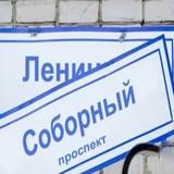 Подарок к Рождеству: Петербургские власти показали достойный пример в деле возвращения дореволюционных названий улиц
