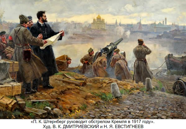 Выучила ли Россия уроки столетия?: Известные авторы об итогах 2017 года и перспективах 2018-го в контексте осмысления Царской Голгофы