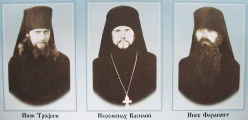 http://www.inform-relig.ru/upload/medialibrary/439/4390f5b48b337aa1161f6ea882d23397.jpg
