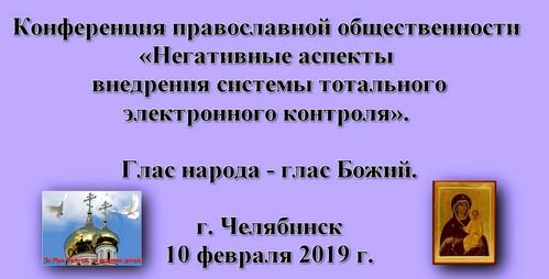 http://www.inform-relig.ru/upload/medialibrary/474/474af7b6f9d6325aeaaaba69c6c5c3ef.jpg