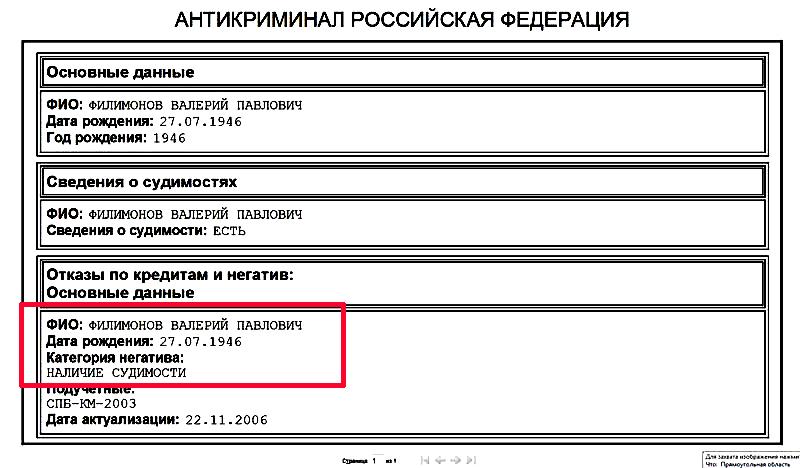 http://www.inform-relig.ru/upload/medialibrary/4a7/4a71adde2901be601b5869c2ca3b8f69.jpg