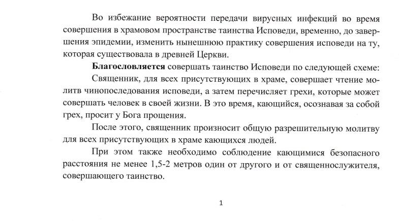 http://www.inform-relig.ru/upload/medialibrary/4b5/4b5fc49a8b60d394a29da9f44ea0bf55.jpg