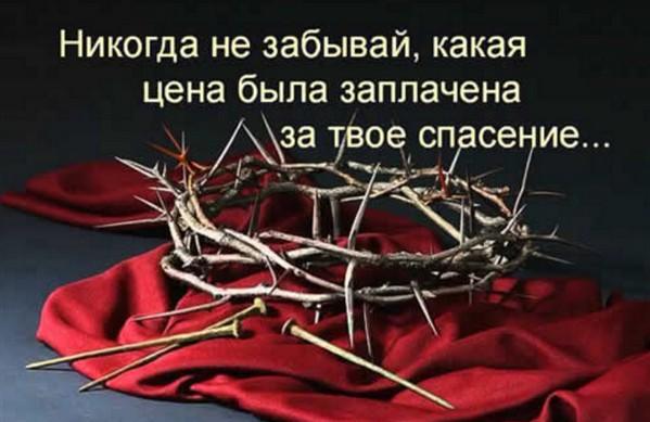 Преступление, которому нет срока давности: Обличение лжи об «отречении от Престола» и о крестном пути к великой славе Царя-мученика