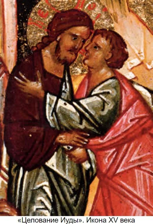 Христу подобный: Подвиг Царя и обличение лжи об «отречении от престола» Государя-мученика Николая II