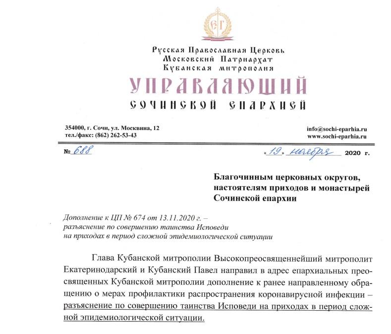 http://www.inform-relig.ru/upload/medialibrary/6b0/6b0ce11e17efe946957ae2c5e17d9c7e.jpg