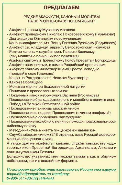 2020-01-03_101353.jpg