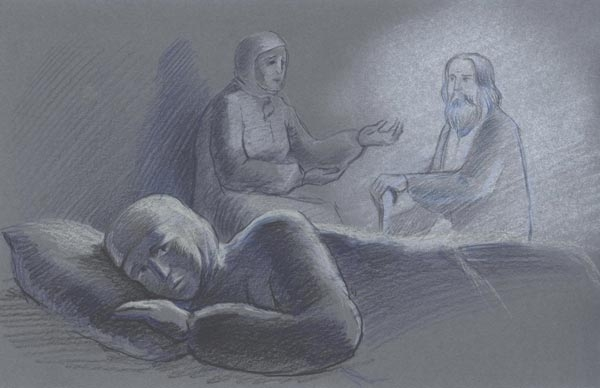 Пелагея4.jpg