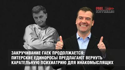 прих.png