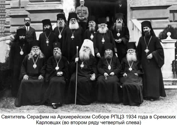 «Благочестивые» атеисты в гуманистическом пантеоне о. Булгакова: Свт. Серафим (Соболев) о причинах революции