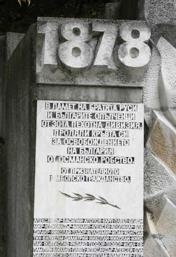 памятник1848.jpg