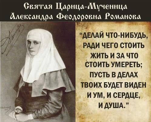 «Помните, Чье имя носите»: Воспитание верности в Царской школе новой Царской России