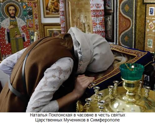 «Зреет чаяние сокровенное… Православное Русское Царство»: О монархии и путях ее возрождения
