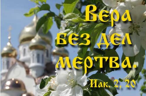 Вместе защитим имя святого Царя!: Беседа с руководителем «Царского Креста» и заявление против «Матильды»