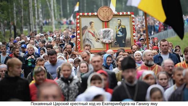 «Цареборцы воюют со Святой Русью»: Беседа с В.А. Саулкиным, основателем радио «Радонеж»