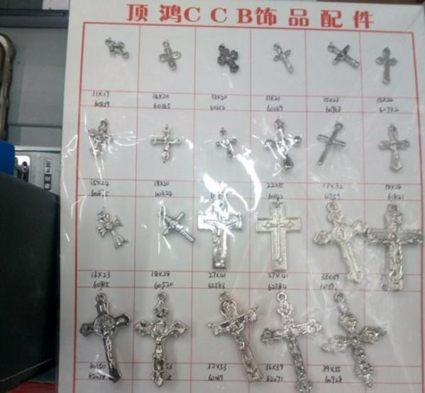 Made in China: Китайский оптовый рынок «Футьен» поставляет «святыни» православному миру (ФОТО)