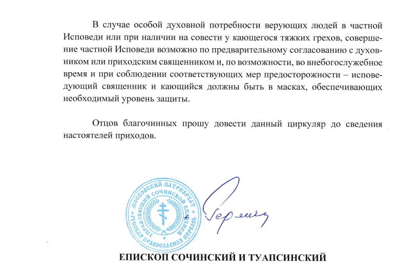 http://www.inform-relig.ru/upload/medialibrary/fe5/fe5b48e6ab21fcabcc1106f6b3b7411c.jpg